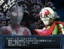 【MUGEN】劇場版Infinite Drift ディレクターズ・カット【ストーリー】