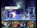 【スマコム】大乱闘スマッシュブラザーズXフレンド対戦