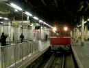EF81-82 牽引乗務員訓練 上野駅到着