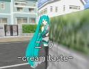 【第4回MMD杯予選】ニラ-cream taste-