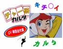 『チャー研カルタ』