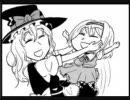【フミンバイン】魔法少女達の百年祭【今昔物語】
