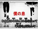【ニコカラ】二息歩行_onvocal【初音ミク】