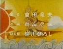 OPで見るアニメ制作会社~タツノコ編その1~