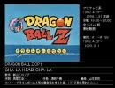 テレビアニメ・特撮ソング年鑑 1989-1 ノンストップメドレー