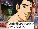 阿部VSシリーズ MUGEN   阿部さん VS   豊臣秀吉