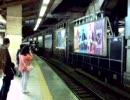 2010.1.23 209系「さよなら209系」マーク付電車①