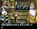 【VBA 録画】ゲゲゲの鬼太郎 危機一髪 ! 妖怪列島 プレイ動画 PART07