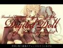 【鏡音リン&初音ミク】  Digital Doll  【オリジナル曲】