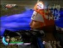 【Wii】戦国無双3 武将カラー変更であそんでみた。【第3幕】