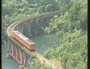 国鉄高千穂線(オープニング)