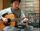 グニグーグーのギターで1曲 その十四