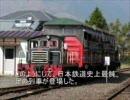 出自が知れない怪車両 迷列車【九州編】#4~DB10という名の子~