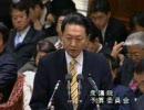 2010/1/25衆議院予算委員会 町村信孝(自