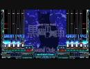 黒猫円舞曲 [7key_EXTREME]