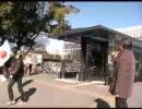 (愛国運動40年の国士が熱弁)名古屋大学学生と教授たちは覚醒せよ!