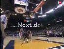 NBA歴代TOP20