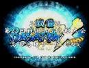 1月20日 第23回 戦国BASARAX大会 in 高田馬場ゲーセンミカド その1
