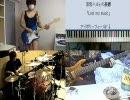 【みんなで】Lost My Music【演奏してみた】