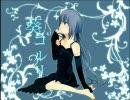 【UTAU】葵コルリに「忘却心中」を歌ってもらいました