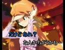 人気の「化物語」動画 8,635本 - 【ニコカラ】恋愛サーキュレーション【化物語】