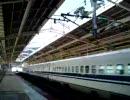 東海道新幹線熱海駅で撮影してみた