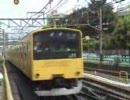 98年8月2日首都圏の電車【俺@中学生Part1】