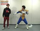 【第2回】王子×メガネ生放送対決 vol.1