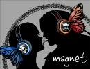【三時のオメマユ】magnet Ver:晩御がん【晩御飯】