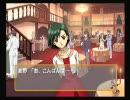 【ときメモGS1】~マイフレンドは恋敵~紺野珠美VSモード~【台詞集】