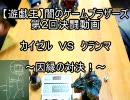 【遊戯王】闇のゲームブラザーズ 2  色々シンクロン vs スーパー昆虫