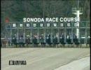 園田競馬古馬オープン競走集・2010年1月号