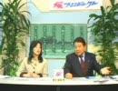 チャンネル桜 沖縄 普天間基地移設問題、小沢一郎関連ニュース