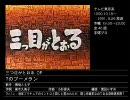 テレビアニメ・特撮ソング年鑑 1990-2 ノンストップメドレー