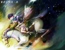 【歌ってみた】星夜の騎馬・改【MIYU×タカナシ】