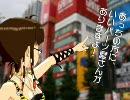秋月律子 キラメキラリ タイガーメイデン (ドーム)