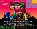 【34:23】ヨッシーストーリーRTA【コイン】