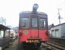 銚子電鉄まで伊予鉄車両を見に行ってきました。