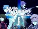 【初音ミク】White Destiny【オリジナル曲】