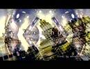 【巡音ルカ】Time with you -Time Space Remix- / shu-t【リミックス】