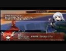 【プレイ動画】魔法少女リリカルなのはA's PORTABLE THE BATTLE OF ACES 32