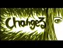 【巡音ルカ】Changeる【オリジナル】