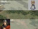 【三国志Ⅸ】 ルーミアの国取りグルメ旅