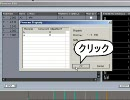 【VOCALOID HowTo】Consonant Adjustmentの変更方法