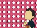 【UTAU】サラダせんべい【大和内庵】