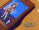 携帯写真(UTAU/卯想月レノ/オリジナル)