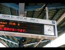 京急平和島駅 下り駅メロ
