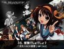 【2006】TVアニメ167作品アニソンサビメドレー