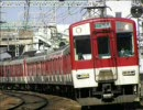 近鉄1620系 VG21 走行音