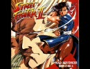 ストリートファイターⅡドラマCD「復讐の戦士」